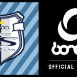 2019シーズン 富山新庄クラブU-15 ユニフォームならびにユニフォームスポンサー決定のお知らせ
