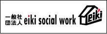 eiki social work